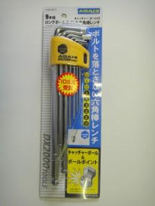 DSC00826