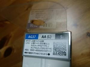 wpid-wp-1448848588481.jpeg
